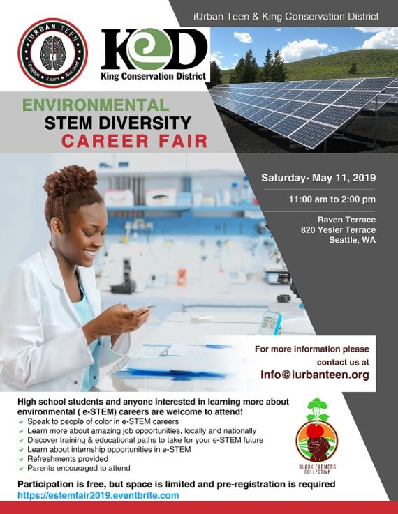 iUrban Teen Environmental STEM Diversity Career Fair